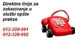 phone-line-zavrseno