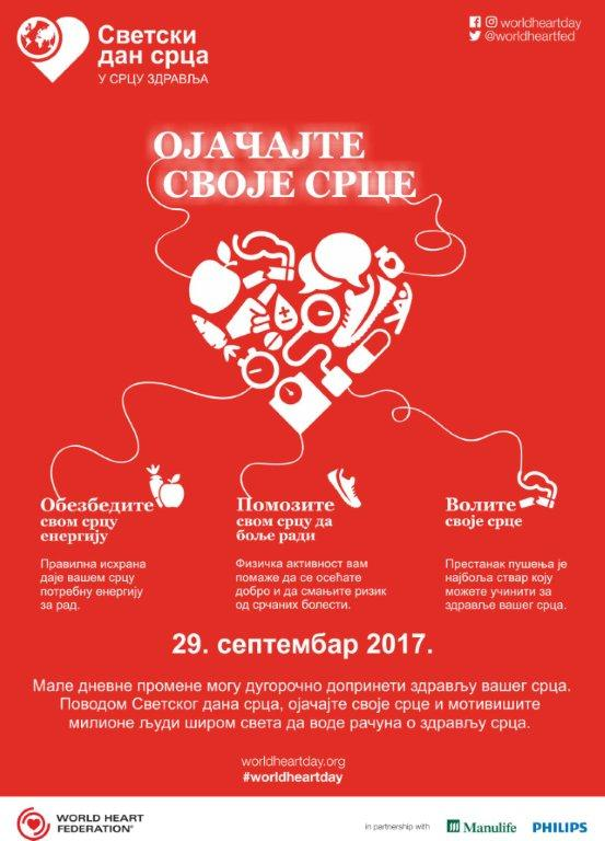 Poster svetski dan srca 2017