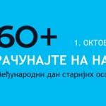 Logo 1.10.2017